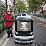خبرهای پزشکی : ربات ها از شیوع کرونا جلوگیری می کنند سایت 4s3.ir