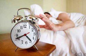 روزانه به چند ساعت خواب نیاز داریم ؟ سایت 4s3.ir