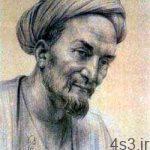 روزبزرگداشت سعدی سایت 4s3.ir