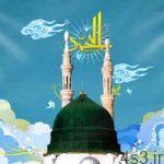زیارت حضرت رسول (ص) در روز شنبه سایت 4s3.ir