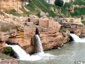 زیباترین آبشارهای ایران در استانهای جنوبی سایت 4s3.ir