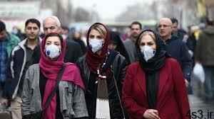 خبرهای پزشکی : سازمان جهانی بهداشت: مشاهده کرونا در ایران را نیز «بسیار نگرانکننده» است سایت 4s3.ir