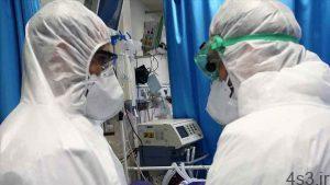 خبرهای پزشکی : ساعتی ۱۵ نفر در ایران به کرونا مبتلا میشوند سایت 4s3.ir
