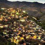 سفری زیارتی و سیاحتی به مشهد سایت 4s3.ir