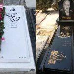 سنگ قبر شخصی... سایت 4s3.ir