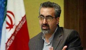 """خبرهای پزشکی : سیستم هشدار بیماریهای واگیر در ایران / ماجرای برخی ادعاهای درمانی """"کرونا"""" سایت 4s3.ir"""