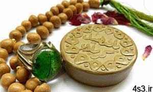 شفا یافتن بیمار با تربت امام حسین (ع) سایت 4s3.ir