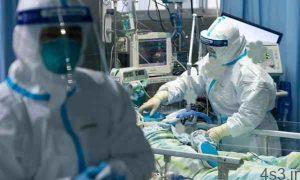 خبرهای پزشکی : شمار قربانیان کرونا در اروپا به ۹۳۰ نفر رسید/کره جنوبی همچنان در مسیر کاهش ابتلا به کرونا سایت 4s3.ir