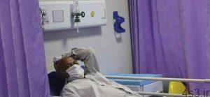 خبرهای پزشکی : شمار مبتلایان به ویروس کرونا در استان اصفهان به ۱۷۹۱ نفر رسید/ فوت بیش از ۲۵۰ نفر در کاشان سایت 4s3.ir