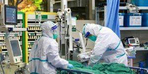 خبرهای پزشکی : شمار مبتلایان ویروس کرونا در استان اصفهان رو به افزایش است/ یک بیمار مبتلا به کرونا در شاهرود درگذشت سایت 4s3.ir