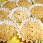 شیرینی کنجدی مخصوص عید فطر سایت 4s3.ir