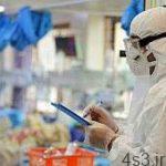 خبرهای پزشکی : شیوع بیماری کرونا در کرمانشاه از ۲۵ اسفند ماه اوج می گیرد سایت 4s3.ir