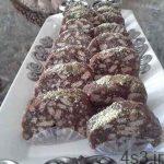 طرز تهیه شکلات فریز سایت 4s3.ir