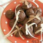 طرز تهیه شیرینی خرمای شکلاتی سایت 4s3.ir