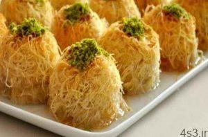 طرز تهیه کادایف فنجانی مناسب ماه رمضان سایت 4s3.ir