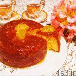طرز تهیه کیک نارنگی سایت 4s3.ir