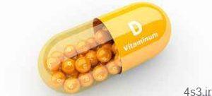 علائمی که نشان می دهد کمبود ویتامین D دارید سایت 4s3.ir