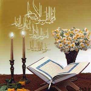 عید نوروز در آیات و روایات سایت 4s3.ir