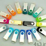 10 قابليت عجيب فلش USB سایت 4s3.ir