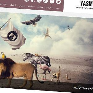 فارسی Yasmin - قالب فارسی Yasmin