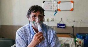 خبرهای پزشکی : ۱۸۳ مبتلای جدید به کرونا در اصفهان شناسایی شد/ رئیس بیمارستان کامکار قم نیز به کرونا مبتلا شد سایت 4s3.ir