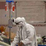خبرهای پزشکی : مبتلا شدن تعدادی از پزشکان گیلانی به کرونا/ مطبها ماسک و گان ندارند سایت 4s3.ir