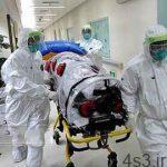 خبرهای پزشکی : متوفیان مشکوک به کرونا چگونه دفن میشوند؟ سایت 4s3.ir