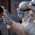 خبرهای پزشکی : مجازات پنهان کردن بیماری کرونا در چین اعدام است سایت 4s3.ir