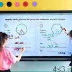 محتوای دیجیتال برای مدارس هوشمند سایت 4s3.ir