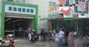 خبرهای پزشکی : مرد چینی در عرض ۱۵ ثانیه کروناویروس گرفت سایت 4s3.ir