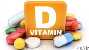 خبرهای پزشکی : مصرف بیش از حد ویتامین D کشنده است سایت 4s3.ir