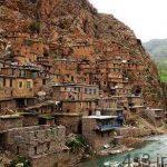 معرفی روستای ژیوار؛ ماسوله کردستان (+تصاویر) سایت 4s3.ir