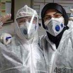 خبرهای پزشکی : نگهداری از بیماران کرونایی در خانه/ الزامات بهداشتی رعایت شوند سایت 4s3.ir