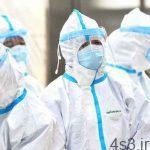 خبرهای پزشکی : هشدار کرونایی به مصرفکنندگان مواد مخدر و قلیان سایت 4s3.ir
