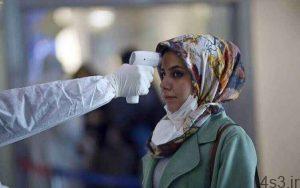 خبرهای پزشکی : وزارت بهداشت روش های مدیریت استرس در بحران کرونا را اعلام کرد سایت 4s3.ir
