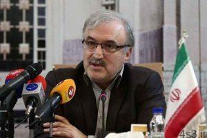 خبرهای پزشکی : وزیر بهداشت: خیز جدیدی از کرونا در حال شکلگیری است/ قرنطینه در کمیته سه نفره بررسی می شود سایت 4s3.ir