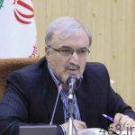 خبرهای پزشکی : وزیر بهداشت : ۵۹ نفر در کرمان کشته شدند/ نیمی از مصدومان مرخص شدند سایت 4s3.ir