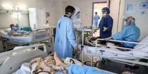 خبرهای پزشکی : وضعیت قرمز در ۳ استان/ گیلان، مازندران و قم به بیمارستان و کادر پزشکی نیاز دارند سایت 4s3.ir