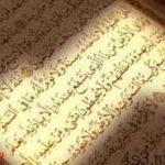 پنج آیه ی معجزه گر قرآنی سایت 4s3.ir