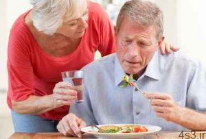 پیشگیری از آلزایمر با رژیم غذایی سایت 4s3.ir