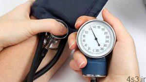 پیشگیری از افزایش فشار خون با 3 تغییر در سبک زندگی سایت 4s3.ir