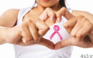 پیشگیری از سرطان سینه با فیبرها سایت 4s3.ir