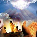 چه کنیم تا دعاهایمان سریع به اجابت برسند؟ سایت 4s3.ir