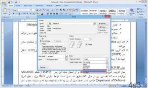 چگونه فایل PDF بسازیم و بخوانیم؟ سایت 4s3.ir