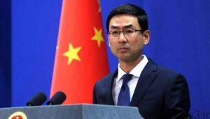 خبرهای پزشکی : چین با ایران برای مبارزه با کرونا همکاری می کند سایت 4s3.ir
