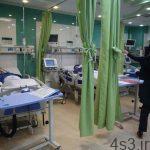 خبرهای پزشکی : کدام بیمارستانها مبتلایان به ویروس کرونا را پذیرش میکنند؟ سایت 4s3.ir