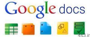 گوگل داکس چیست؟ آشنایی با قابلیت های سرویس گوگل داک سایت 4s3.ir