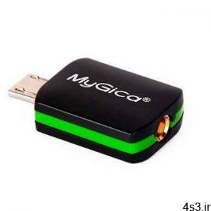 گیرنده دیجیتال USB مای گیکا مدل T119-3D سایت 4s3.ir