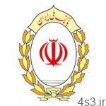 لوگوهای ایرانی4 150x150 - تصاویر لوگوهای ایرانی مجموعه ۱