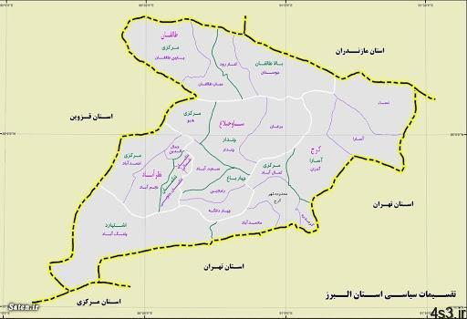 جغرافیایی3 - نقشه جغرافیایی مجموعه 1
